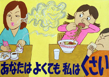 薬物乱用防止ポスター・標語の募集 東京都福祉保健局